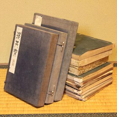 書物の写真